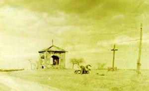 Mikališkio koplytėlė 1960 metais.
