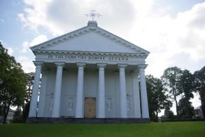 Onuškio bažnyčia primenanti Vilniaus arkikatedrą