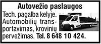 Autovežio paslaugos Tech. pagalba kelyje. Automobilių transportavimas, krovinių pervežimas. Tel. 8 648 10 424.